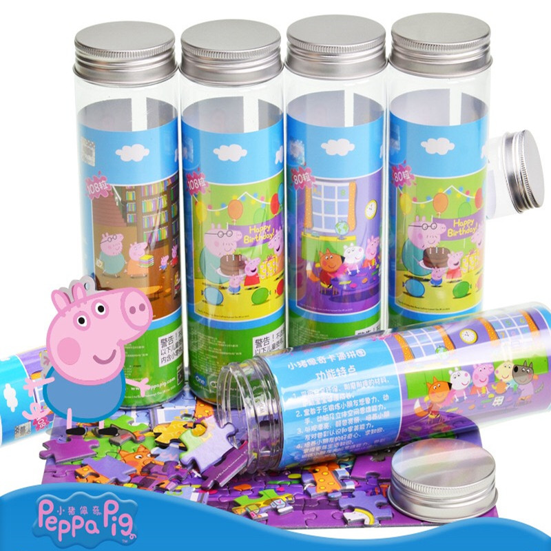 Hot Sale Original Peppa Pig George Pig Puzzle Toy Children  Jigsaw Puzzles Kids Educational Toys For Children Gift