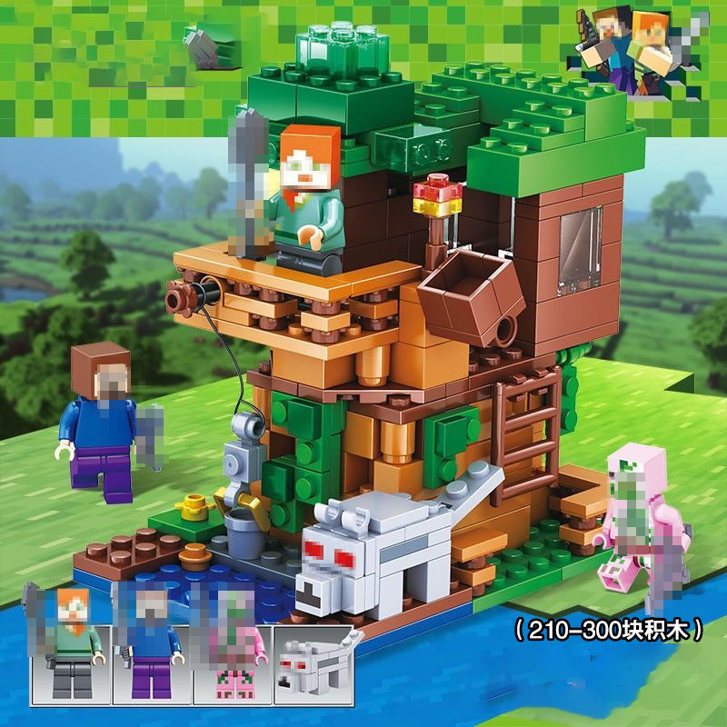 Compatible Legoinglys Tree House  Aminals Figures Mechanism Mountain Cave My Playmobil Building Blocks Toys
