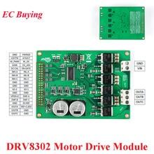 DRV8302 モータ駆動モジュール DC 5.5 45V 15A ハイパワー BLDC ブラシレス PMSM ドライブ ST FOC ベクトル制御アンプモジュール