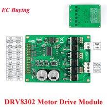 Módulo sem escova do amplificador de controle do vetor do st foc da movimentação do pmsm da alta potência bldc 5.5 45 v 15a do módulo da movimentação do motor de drv8302