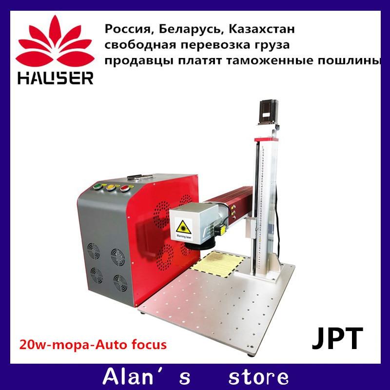 Free Shipping Mopa Auto Focus 20W JPT Fiber Laser Marking Machine Metal Marking Machine Laser Engraver Machine Stainless Steel