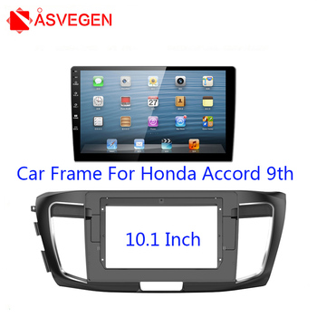 Asvegen Car Radio Fascia Fitting Kit Adaptor Surround Panel Plate Car Radio Panel Mounting Frame For Honda Accord 2013-2017 image