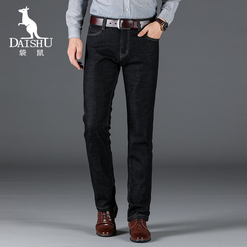 DAISHU Fleece Jeans Men Golden Brand Pattern Warmer Black Mid-waist Denim Trousers Mens Winter Thick Velvet Plus Size Pants Male