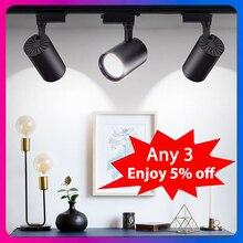 COB светодиодный светильник на рельсах, 220 В, светильник на рельсах, алюминиевый Точечный светильник на рельсах, Точечный светильник s 12 Вт 20 Вт 30 Вт