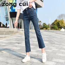 Damskie koreańskie spodnie z wysokim stanem rozkloszowane mocno granatowe dżinsy porwane dżinsy dla kobiet dżinsy Plus Size damskie dżinsy Stretch tanie tanio NoEnName_Null Kostki długości spodnie COTTON spandex Na co dzień Zmiękczania Spodnie pochodni REGULAR Zniszczyć Mycia