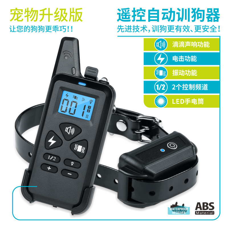 Hot Sales Hot Selling Dog Trainer Remote Control Zhi Fei Qi Pet Training Neck Ring Rechargeable Waterproof Electric Shock Vibrat