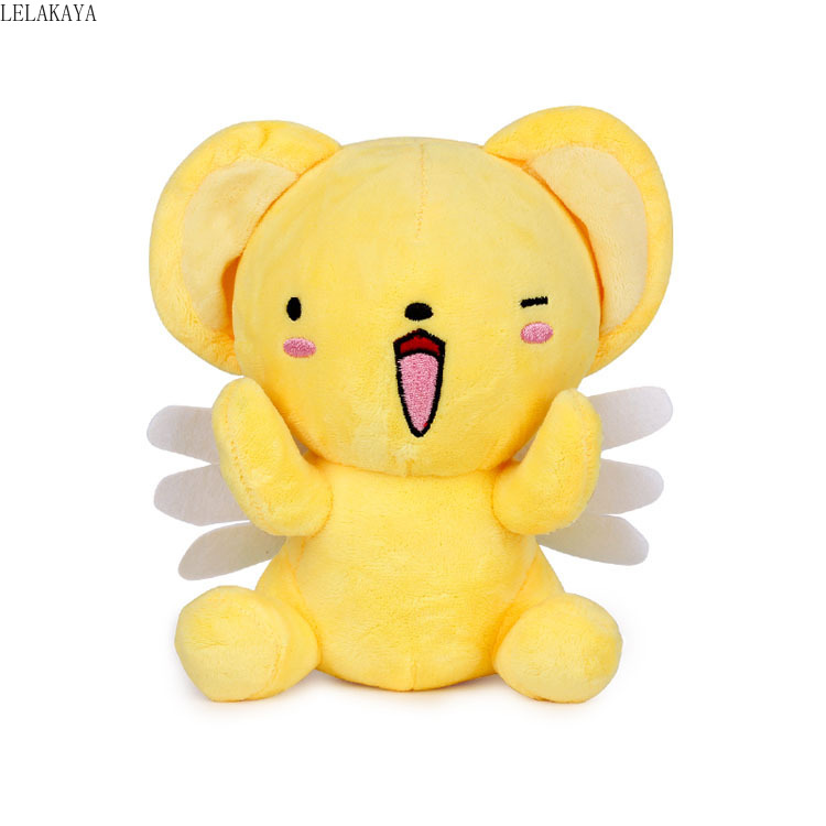 18cm Cartoon Anime Card Captor Sakura Kero Bear Soft Stuffed Animals Plush Doll Toys Cute PP Cotton Pillow Cushion Children Gift