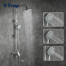 Frap Chrome Bath Shower Faucets Set Bathtub Mixer Faucet Rainfall Shower Tap Bathroom Shower Head Exposed Shower Mixer Tap F2427