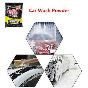 20 шт., Многофункциональные средства для мытья автомобиля|Жидкость для мытья машины|   | АлиЭкспресс