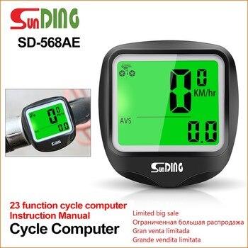 Sunding SD-568AE Bike Cycling Computer Computer Tachimetro Della Bicicletta Senza Fili Impermeabile Cronometro Contachilometri LCD Retroilluminato Nero 1