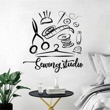 Studio de couture autocollant Mural Atelier décor à la maison à la main tailleur fenêtre décoration film Mural vinyle stickers muraux ph297