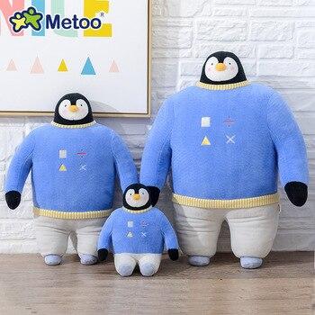 Мягкая плюшевая игрушка мультяшные животные Metoo 4