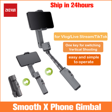 Zhiyun Smooth X Handheld Gimbal Stabilizer for iPhone 11 Xs Max Xr X 8 Plus 7 Huawei Samsung Note10 S10, 2-Axis Phone Stabilizer zhiyun smooth 2 smooth ii 3 axis brushless handheld gimbal stabilizer for iphone 6s 7 smartphone handheld gimbal z1 smooth 2 ii