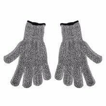 Устойчивые к порезам перчатки защитные перчатки для пальцев рук высокоэластичный светильник резные инструменты для резки садоводства