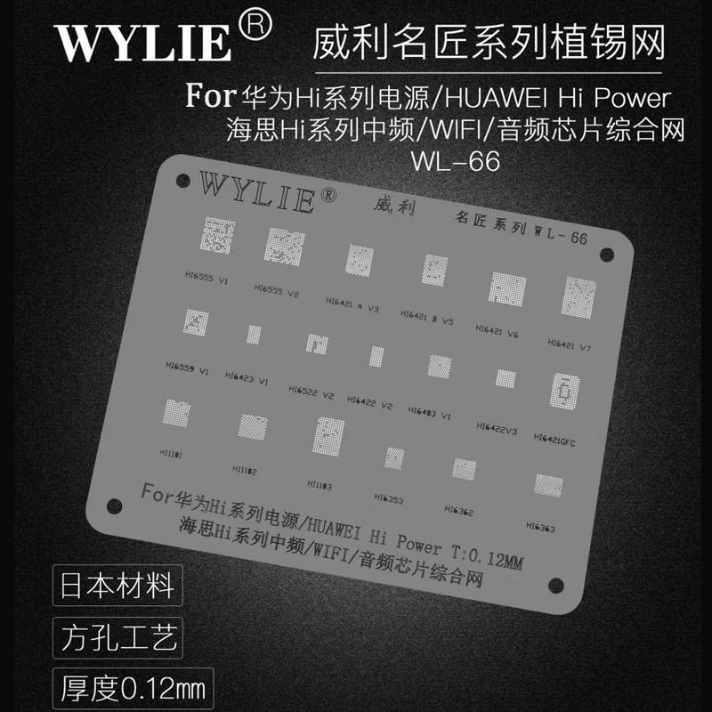 Wylie BGA Reballing Stencil for HI6421 HI6422 HI6522 HI6423 HI6559 HI6555 HI6555 HI6421 V3/V5/V6 PMIC 1