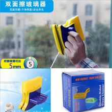 Double Sides Magnetic Window Cleaning Brush High-efficiency