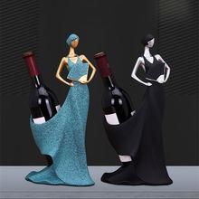 Смола Восточная красота скульптура полимерная подставка для вина лучший держатель бутылки вина винный стеллаж домашний бар декор для ресторана органайзер для хранения