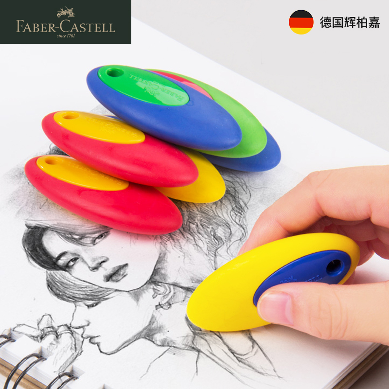 Faber-Castell Oval Eraser PVC-free Sorted Colors Dust Free Bright Color Combination Ergonomic Plastic Grip Zone For Sketching