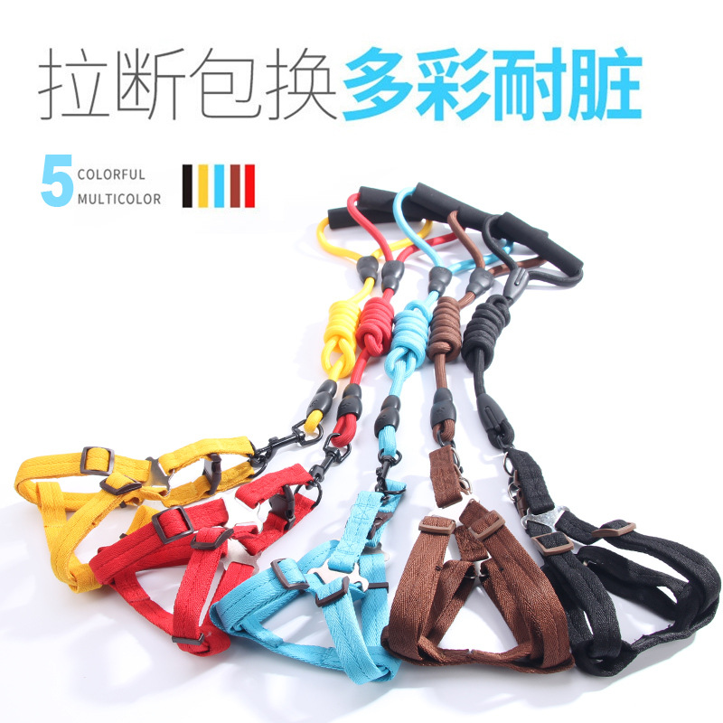 Dog Hand Holding Rope Teddy Dog Neck Ring Dog Chain Small Rope Puppy Chinlon Large Dog Golden Retriever Chest Axially Extensible