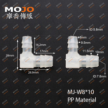 2019 Free shipping--MJ-W10x8 Reducing Elbow Barbed type size for 10mm-8mm min out diameter pipe connector (10pcs/lots)