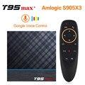 ТВ-приставка T95 MAX Plus, Android 9,0, Amlogic S905X3, 4 Гб, 32 ГБ, 4 ГБ, 64 ГБ, Wi-Fi, USB3.0, 1080P, H.265, 8K, 4K, 60 кадров в секунду, медиаплеер 2G16G