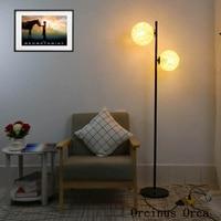American retro ball glass floor lamp living room study bedroom bedside lamp modern simple LED rattan ball floor lamp