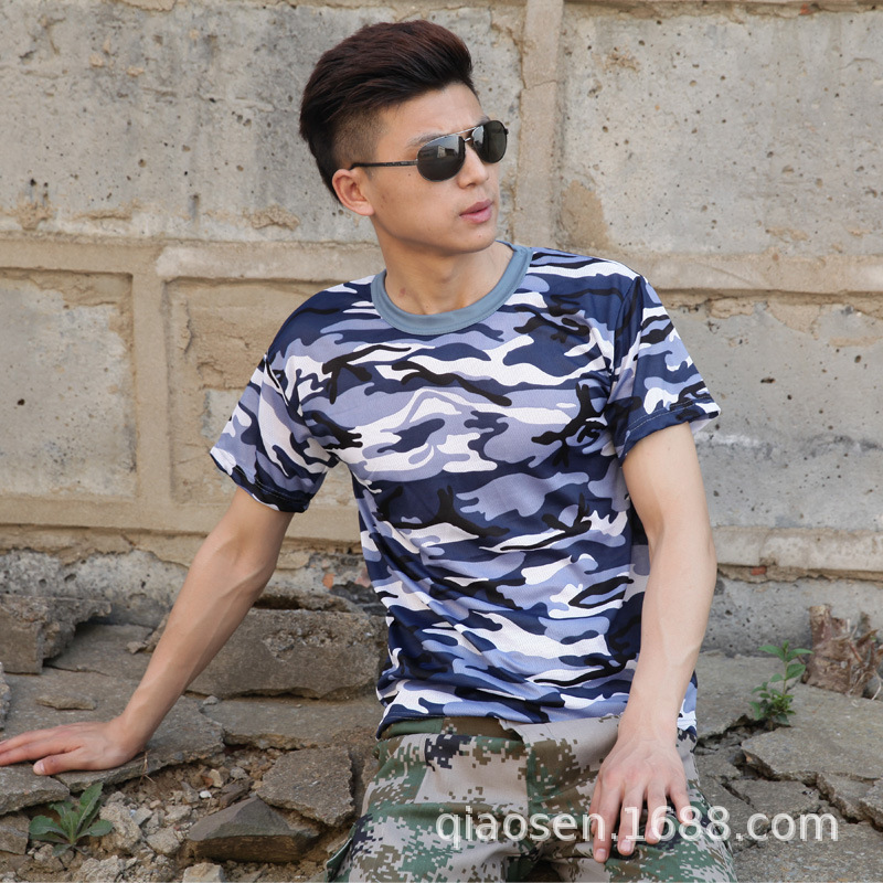 87 Old Oceans Camouflage T-shirt Half Sleeve Water Wave Blue And White Camouflage T-shirts Military Training Summer Primary Shen