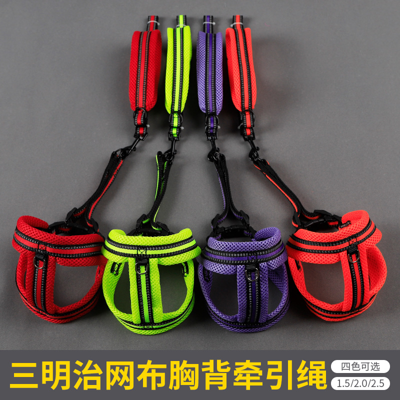 Upgrade Pastel Air Mesh Dog Chest And Back Hand Holding Rope-Pet Supplies