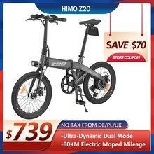 Himo z20 bicicleta elétrica dobrável 20 Polegada pneu 250w dc motor, 80km, 10ah bicicleta dattery escondido bomba de ar