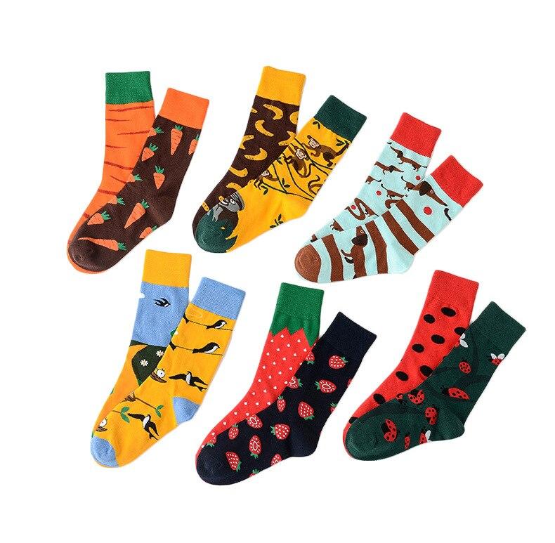 Unisex Winter Warm Seafood Fish Pattern Soft Cotton Long Socks Skateboard Socks