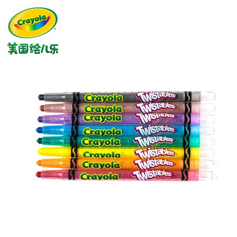 Crayola 25 Color-Twist Crayon Painting Kit Exquisite Gift Box 04-2705