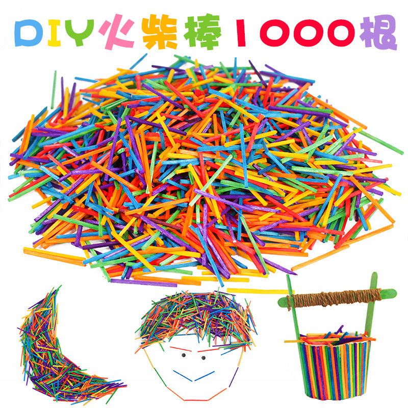 Children's DIY Handmade Materials Color Match Stick Children's Educational Creative Toys Early Education Supplies