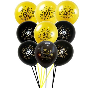 5pcs 30th Birthday Party Balloons 30 40 50 60 Year Happy Party Decoration Accessories Anniversary Party Supplies Balloon Globos