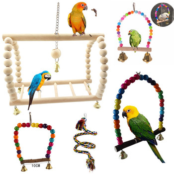 Bird Parrot Toys Wooden Hanging Swing Hammock Climbing Ladders Perches Toy Parakeet Cockatiels Bird Cage Supplies pet bird climbing net bird parrot toys hemp rope training climbing cage toy pet bed bird cage toy 15