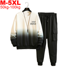 Mens Tracksuit Sweatpants Hoodie Clothing Sportswear Loose Casual Fashion Hip-Hop Outdoor