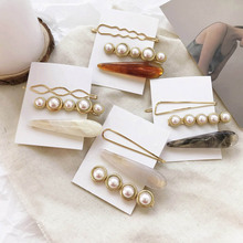 Fashion Korean Style Girls Hair Accessories Acrylic  Hairclip 3Pcs/Set Women Imitiation Pearl Metal Clips Hairpins