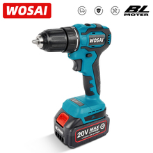 WOSAI 20V Brushless Electric Drill 21+1 Torque 50NM Cordless Screwdriver 4.0Ah Li-ion Battery Electric Power Screwdriver Drill
