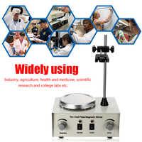 Labor Heizung Dual Control Mixer US/AU/EU 79-1 110/220V 250W 1000ml Heißer Platte Magnet Rührer Kein Lärm/Vibration Sicherungen Schutz