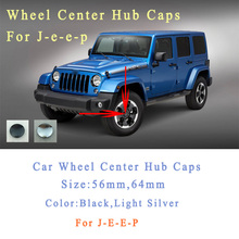 Covers 56mm Jeep Badge-Emblem Center-Hub-Caps Car-Wheel Black Silver 64mm Light for High-Quality