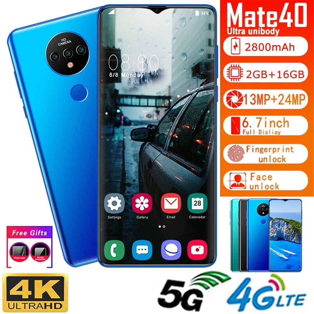 Mate40 6.7