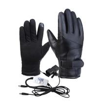 36-96V Adjustable Smart Heated Gloves Men Women Winter Electric Heat Warm Motorcycle Sports