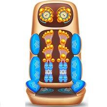 Плечо Массажер шейных позвонков шеи Талия плечо многофункциональный весь корпус шлифовальный сенсорный инструмент бытовой электр