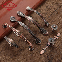 AOBT European style handle door antique red bronze wardrobe cabinet handle cabinet door handle simple drawer handle(China)