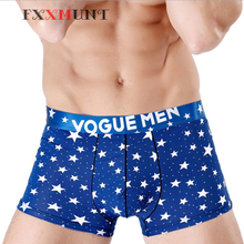 Mens Cartoon Boxers Men Silk Underwear Boxer Ethika Calecon Homme Male Sexy Gay shorts Pants BS062