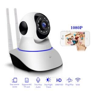 Image 1 - กล้องIP 1080P Wireless Home Securityกล้องIPการเฝ้าระวังกล้องWifi Night Visionกล้องวงจรปิดกล้อง1920*1080