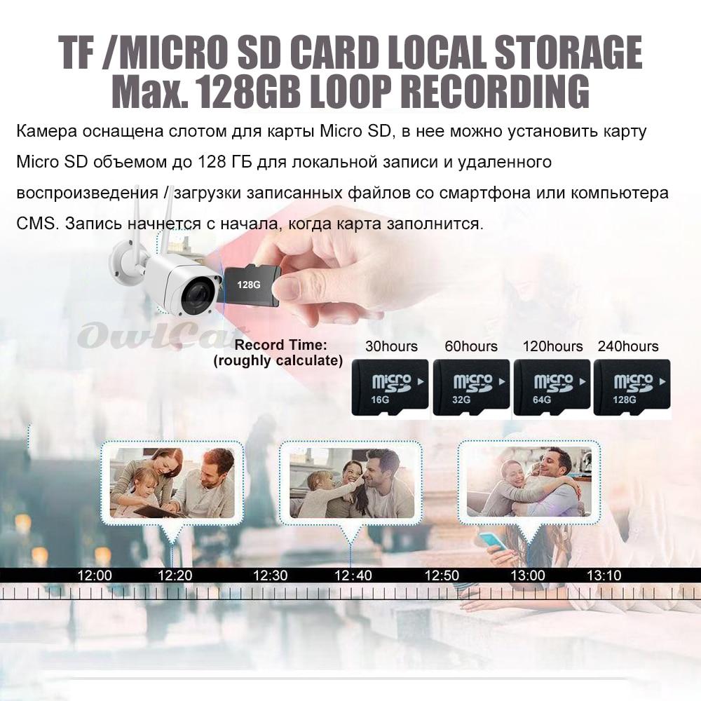 OwlCat HD 1080P 2mp Bullet IP-kaamera traadita GSM 3G 4G SIM-kaardi - Turvalisus ja kaitse - Foto 6