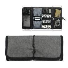 Дорожная сумка для хранения электронных аксессуаров органайзер