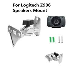 1 Pair Aluminum alloy Speaker Wall Bracket mount For Logitech Z906 Speakers Mount  Sound holder