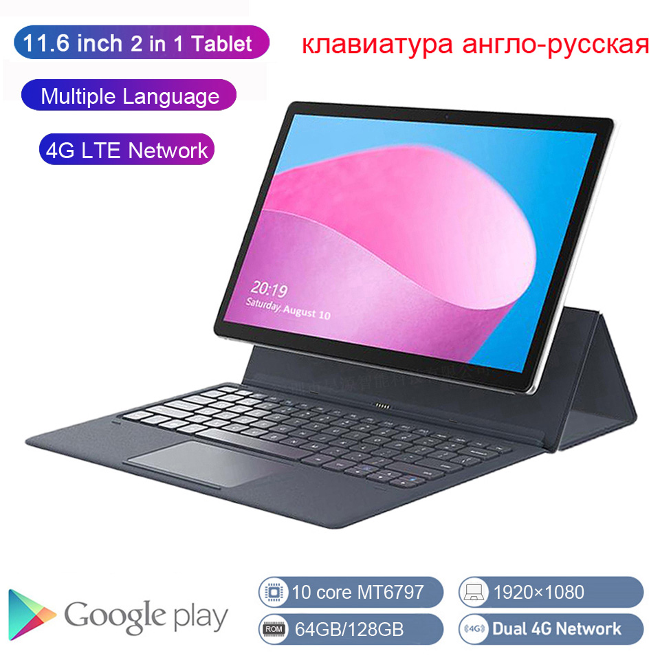 K20-S Global version 2 in 1 Tablet PC 4G Laptop Tablet 11.6 Inch Android Tablet With Keyboard MT6797 Kids Tablet GPS Ultrabook image