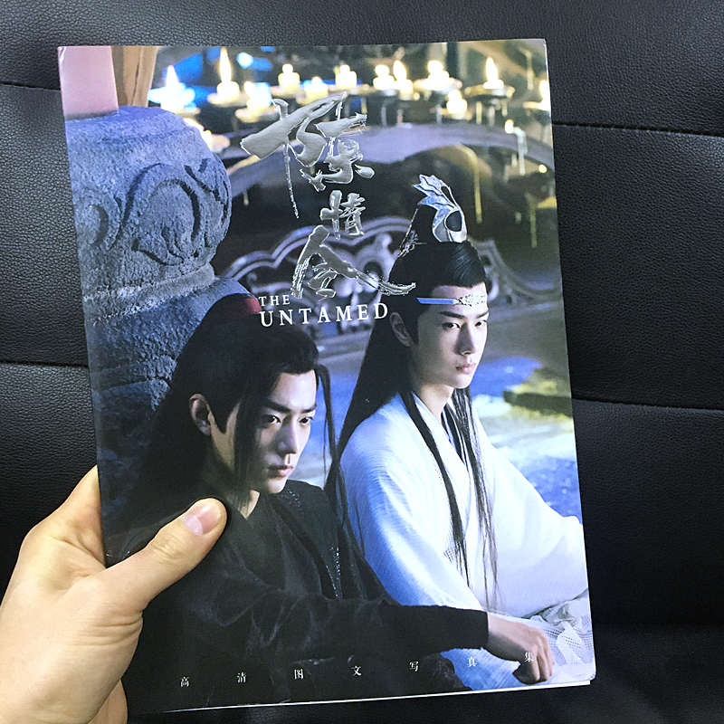 The Untamed Chen Qing Ling Painting Album Book Wei Wuxian, Lan Wangji Figure Photo Album Poster Bookmark Star Around